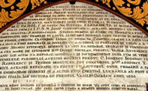 Pisania din pridvorul bisericii (1898)